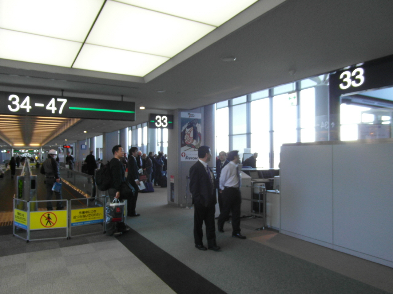 less KB-NRT Gate.JPG